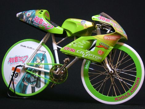 The Rare Bicycle with a Fairing4.jpg